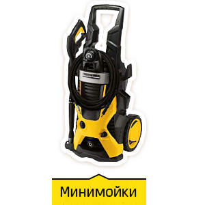Минимойки